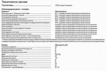 http://s2.uploads.ru/t/e9Ccr.jpg