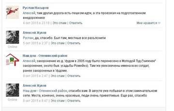 http://s2.uploads.ru/t/e9PcJ.jpg