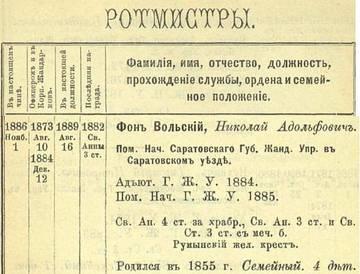 http://s2.uploads.ru/t/eIJr6.jpg