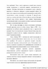 http://s2.uploads.ru/t/eRU2P.jpg