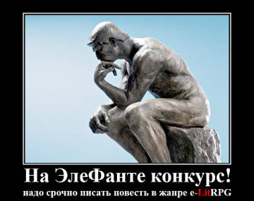 http://s2.uploads.ru/t/eytok.jpg