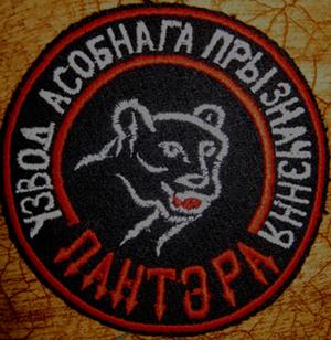 http://s2.uploads.ru/t/f3AO5.jpg