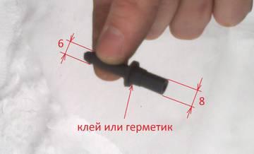 http://s2.uploads.ru/t/fWjAz.jpg