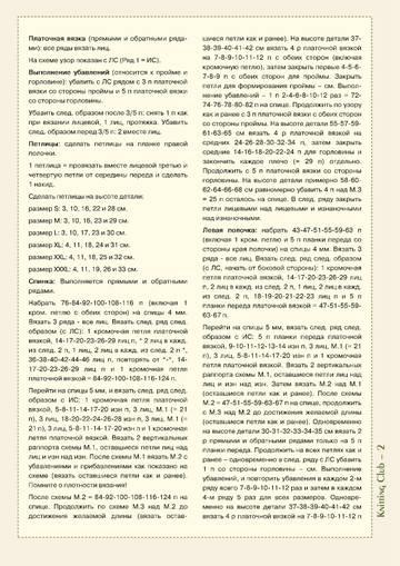 http://s2.uploads.ru/t/fkKwj.jpg