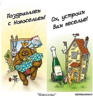 http://s2.uploads.ru/t/flBQV.jpg