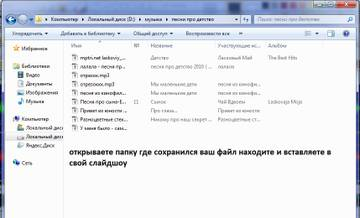 http://s2.uploads.ru/t/fmDsV.jpg