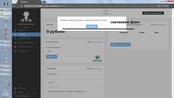 http://s2.uploads.ru/t/fpDyw.jpg