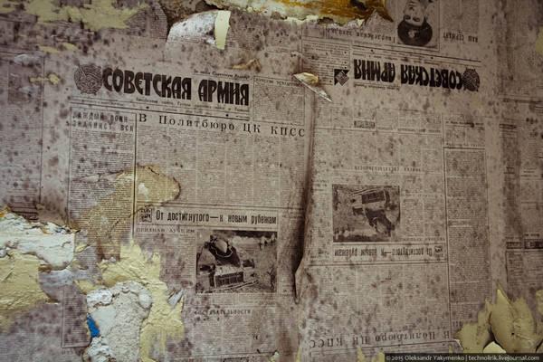 http://s2.uploads.ru/t/frsbK.jpg