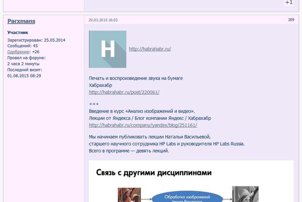 http://s2.uploads.ru/t/fvtCg.png