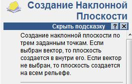 http://s2.uploads.ru/t/g5DU8.jpg