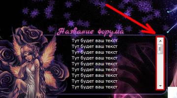 http://s2.uploads.ru/t/gFqHk.jpg
