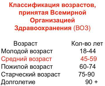 http://s2.uploads.ru/t/gQkfE.jpg