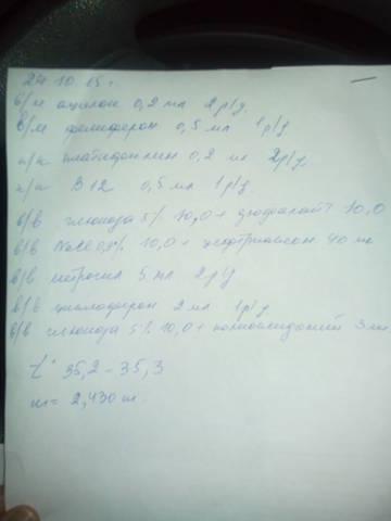 http://s2.uploads.ru/t/gTt6A.jpg