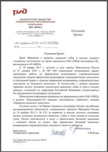 http://s2.uploads.ru/t/gdz9A.jpg