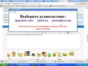 http://s2.uploads.ru/t/gho7N.jpg