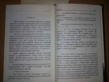 http://s2.uploads.ru/t/gija1.jpg