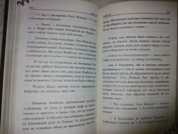 http://s2.uploads.ru/t/guCal.jpg