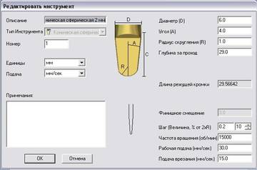 http://s2.uploads.ru/t/gx3uT.jpg