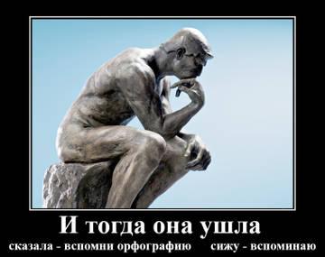 http://s2.uploads.ru/t/hB9pX.jpg