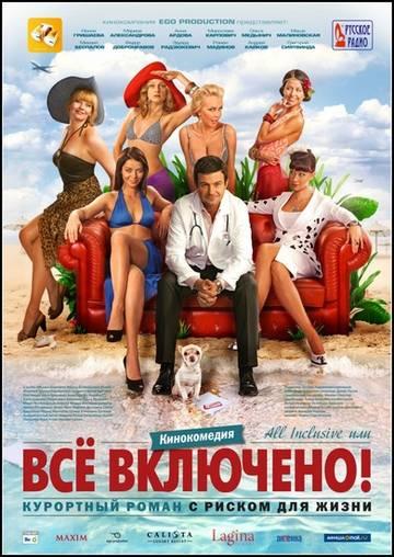 http://s2.uploads.ru/t/hO2jE.jpg