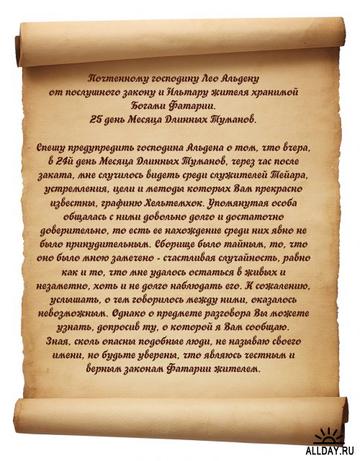http://s2.uploads.ru/t/hglAo.png