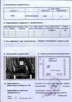 http://s2.uploads.ru/t/hoIda.jpg