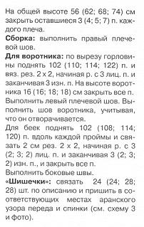 http://s2.uploads.ru/t/hog3j.jpg
