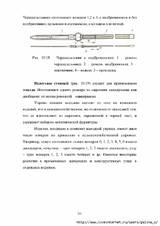 http://s2.uploads.ru/t/hp1l6.jpg