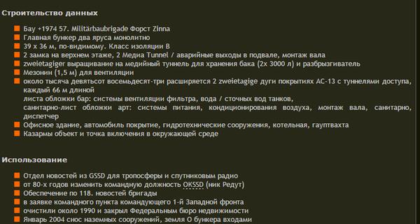 http://s2.uploads.ru/t/i1L9G.png