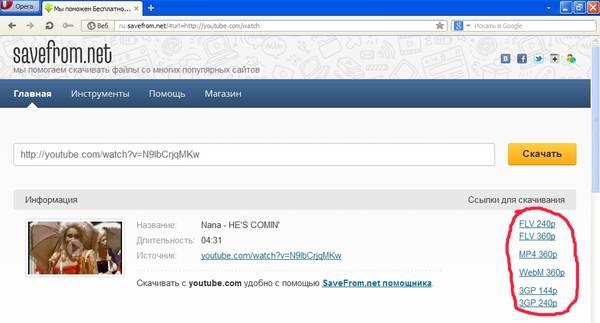http://s2.uploads.ru/t/i3dbD.jpg
