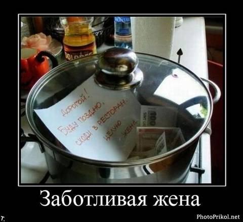 http://s2.uploads.ru/t/i9Dua.jpg