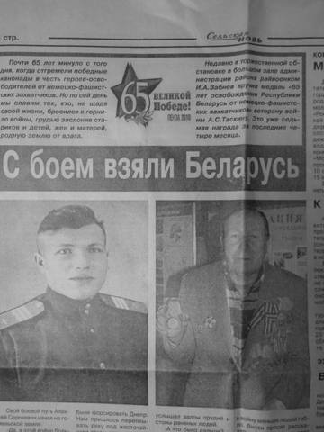 http://s2.uploads.ru/t/iARoy.jpg
