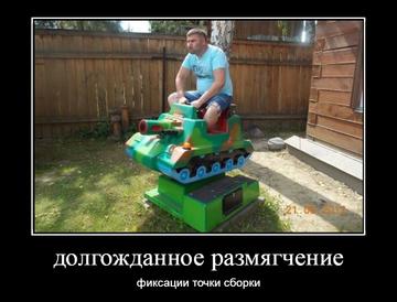 http://s2.uploads.ru/t/iC1qs.png
