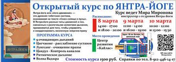 http://s2.uploads.ru/t/iJOwe.jpg