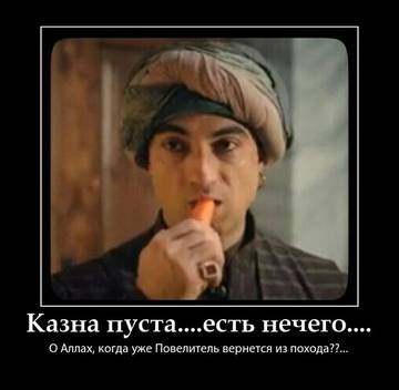 http://s2.uploads.ru/t/iObLK.jpg