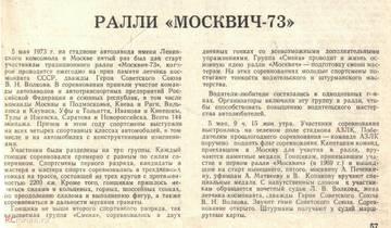 http://s2.uploads.ru/t/iRT5q.jpg
