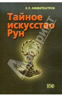 http://s2.uploads.ru/t/inNxT.jpg