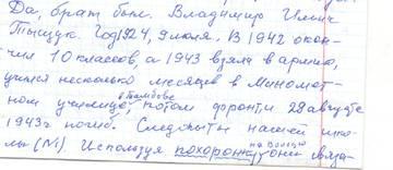 http://s2.uploads.ru/t/isUh8.jpg