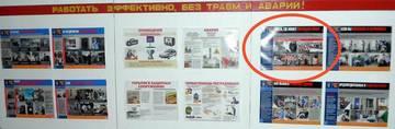 http://s2.uploads.ru/t/it8M7.jpg