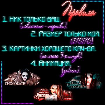 http://s2.uploads.ru/t/ixasL.png