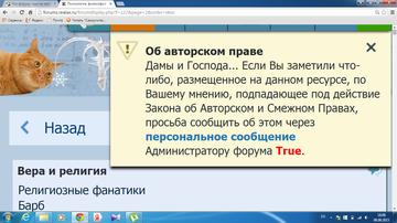 http://s2.uploads.ru/t/j2bsi.png