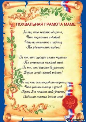 http://s2.uploads.ru/t/jELvX.jpg