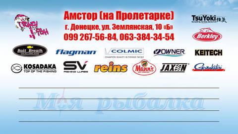 http://s2.uploads.ru/t/jETNM.jpg