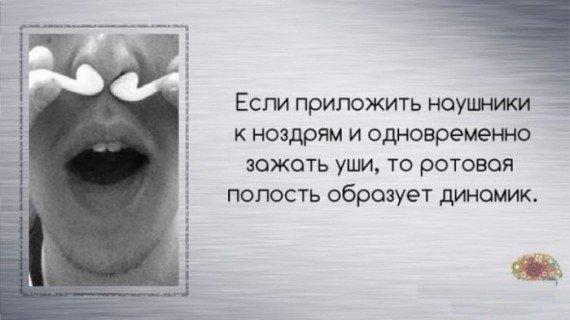http://s2.uploads.ru/t/jLVPl.jpg