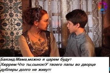 http://s2.uploads.ru/t/k7aLx.jpg