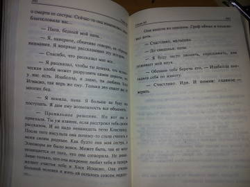 http://s2.uploads.ru/t/kM4UH.jpg