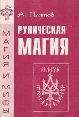 http://s2.uploads.ru/t/kQSRC.jpg