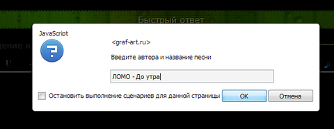 http://s2.uploads.ru/t/kbJrQ.png