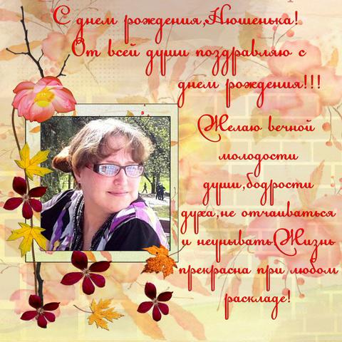 http://s2.uploads.ru/t/kfPU4.png