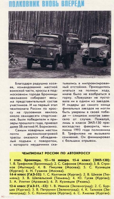 http://s2.uploads.ru/t/kl5HE.jpg
